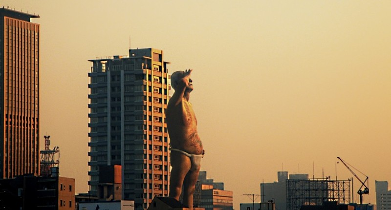 Big Man Japan Northsound Radio